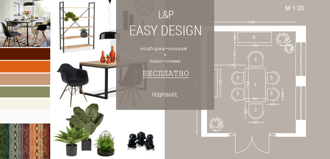 lp-easy-design-slider